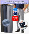 楽に着られる大人の上質サッカーパンツ同サイズ3色組