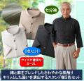 匠 麻混スタンド衿七分袖シャツ同サイズ3枚組