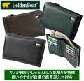 【財布 ウォレット 小銭入れ】ゴールデンベア 鹿革深札入れ財布 / Golden Bear