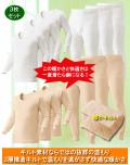 綿100% 暖かキルト同サイズ3枚組