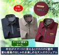 ミックス調デザイン襟ポロシャツ同サイズ3色組