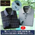 パトリチオ フランチェスカ 楽開きチェック柄長袖ポロシャツ同サイズ2色組