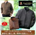 ポールミラー リブ衿ジップトレーナー同サイズ2色組 / PAUL MILLER
