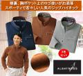 アルバトロス 暖か軽量ジップハイネックシャツ同サイズ3色組 / ALBATOROSS
