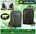 ゴールデンベア スリムリュック / Golden Bear