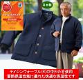 日本製紳士ニットジャガードブルゾン