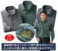大人の品格、杢調ジャカード厚手ポロシャツ同サイズ3色組