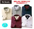 セントスコット着回し自在の安心定番ポロシャツ 同サイズ5色組