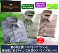 パトリチオ フランチェスカ お手入れ簡単着心地楽らくシャツ同サイズ3色組