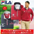 FILA 安心ポケット仕様アクティブトレーナー同サイズ2色組