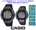 カシオ歩数計付ウォッチ / CASIO