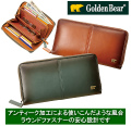 ゴールデンベア ラウンドファスナー長財布 / Golden Bear