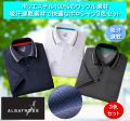 お買得ドライワッフル半袖ポロシャツ同サイズ3色組