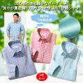 綿100%サラッと快適7分袖シャツ同サイズ3色組