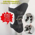 進化版 膝サポーター 2本組