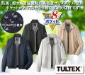 タルテックス8ポケット撥水加工ブルゾン / TULTEX