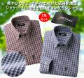 ピエルッチ 綿100%カジュアルシャツ同サイズ2色組 / Pierucci