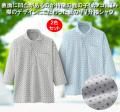 小紋柄鹿の子7分袖シャツ同サイズ2色組