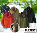 タルテックス マウンテンパーカー / TULTEX