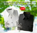 日本製バラ刺繍柄シャツ