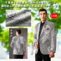 日本製紳士京染め千鳥格子柄ジャケット