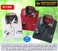 ダンロップ・モータースポーツ丁度良い袖丈のデザインポロシャツ同サイズ3色組 / DUNLOP MOTORSPORT
