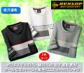 ダンロップ・モータースポーツ 大人が着られるモノトーンTシャツ同サイズ3色組 / DUNLOP MOTORSPORT