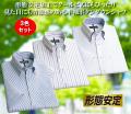 形態安定 夏に快適半袖ワイシャツ同サイズ3枚組
