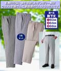 日本製紳士綿混ダンガリーパンツ同サイズ3色組
