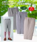 日本製紳士綿混ダンガリーハーフ丈パンツ同サイズ3色組