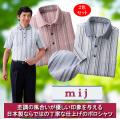 エムアイジェイ 日本製杢調ストライプ柄半袖ポロシャツ同サイズ2色組