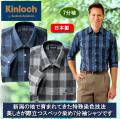 キンロック バイ キンロックアンダーソン 日本製スペック染め7分袖シャツ / KINLOCH