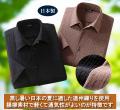 日本製紳士遠州織サマーシャツ