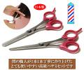 日本製職人の手作りカット鋏セット