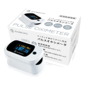 RAMEDICO KA200 パルスオキシメーター 医療機器認証品  医療用 家庭用  血中酸素濃度計  心拍計 脈拍