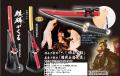 武将 日本刀ペーパーナイフ
