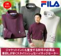 FILAポケット付ボーダーハイネックシャツ同サイズ3色組