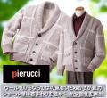 ピエルッチ オーストラリア羊毛使用くつろぎカーディガン / PIERUCCI