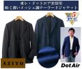 AZITO エアースルーテーラードジャケット