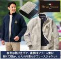 パトリチオ フランチェスカ ふんわり柔らか暖かフリースジャケット