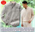 上質ウール100%ケーブル編みセーター