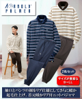 アーノルドパーマー首元暖かリブ付ニットパジャマ同サイズ2色組
