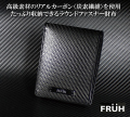 リアルカーボン・2つ折りウォレット / FRUH
