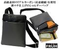 リアルカーボン・スマートショルダーバッグ/ FRUH