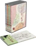 古都奈良に十三仏を訪ねて大和路・悠々散歩ボックス入り4巻セット・「大和十三仏を巡る」顔説本付