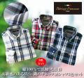 パトリチオ・フランチェスカ綿100%ドビー織チェック柄シャツ同サイズ3色組