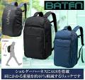バテン サスペンション付きトラベルリュック / BATEN