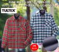 TULTEX 裏フリースあったかボンディングシャツ同サイズ2色組