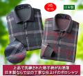 日本製紳士ウール入り格子柄ポロシャツ同サイズ2色組