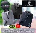 サルーンエクスプレス 変化襟ワッフル7分袖シャツ同サイズ3色組 / SALOON EXPRESS